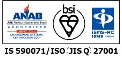 ISO27000シリーズ